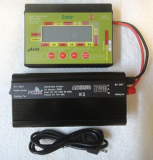 画像1: 充電器電源パック (A608・AD350)