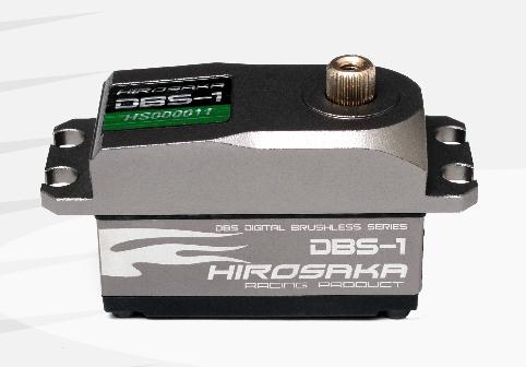画像1: DBS-1 1/10デジタルブラシレス ハイトルク/スピード/ボルテージ ロープロ 1/10 Digital Brushless servo - High Torque/Speed/Voltage Low profile