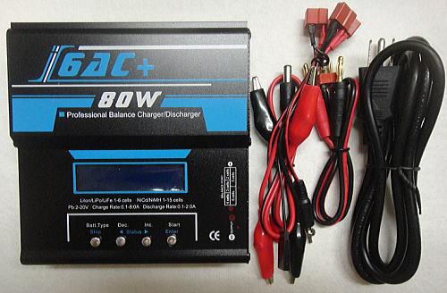画像1: I6AC-80W マルチ充電器 リポ・リフェ・ニッケル水素用 MAX 8A