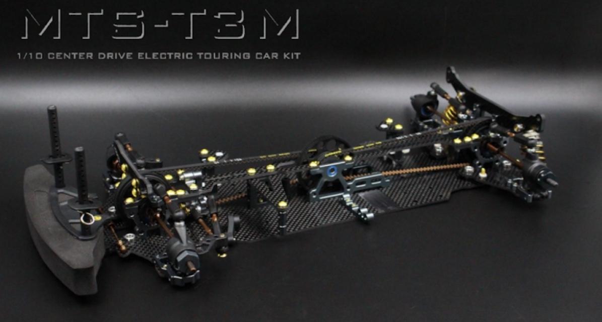 画像1: MTS T3M ツーリングカーキット