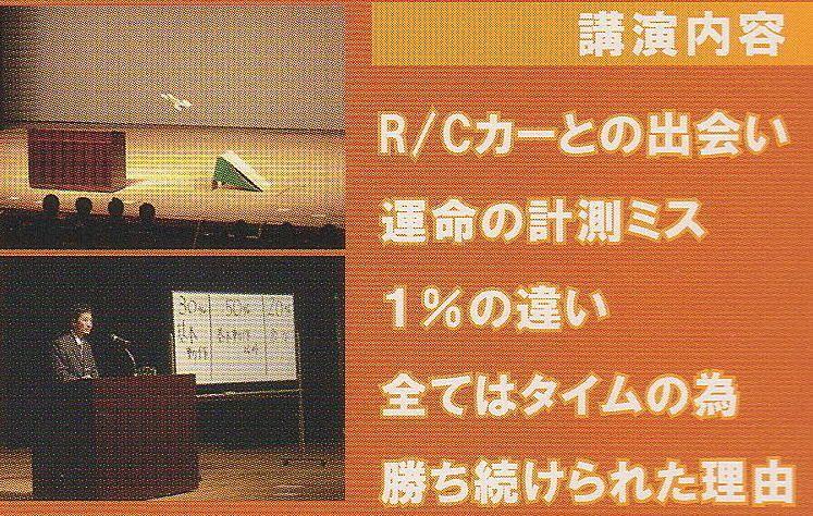 画像1: 広坂正美講演会DVD 2009 (再販)